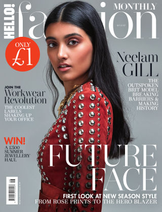 HELLO! Fashion Monthly August 2017