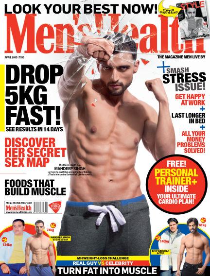 Men's Health India April 01, 2015 00:00