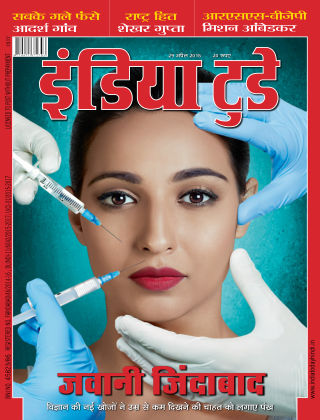 India Today Hindi 2015-04-29