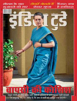 India Today Hindi 2015-04-08