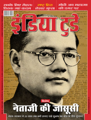 India Today Hindi 2015-04-22