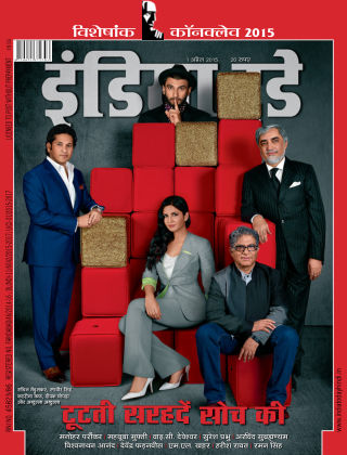 India Today Hindi 2015-04-01