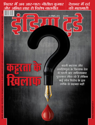 India Today Hindi 28th October 2015