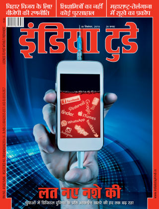 India Today Hindi 30th September 2015