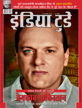 India Today Hindi 24th February 2016