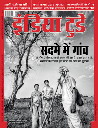 India Today Hindi 17th February 2016