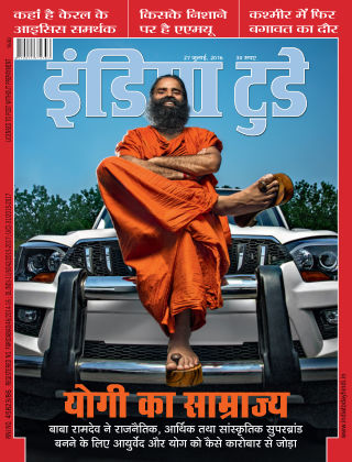India Today Hindi 27th July 2016