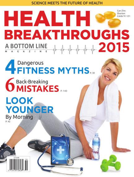 Bottom Line Series November 23, 2015 00:00