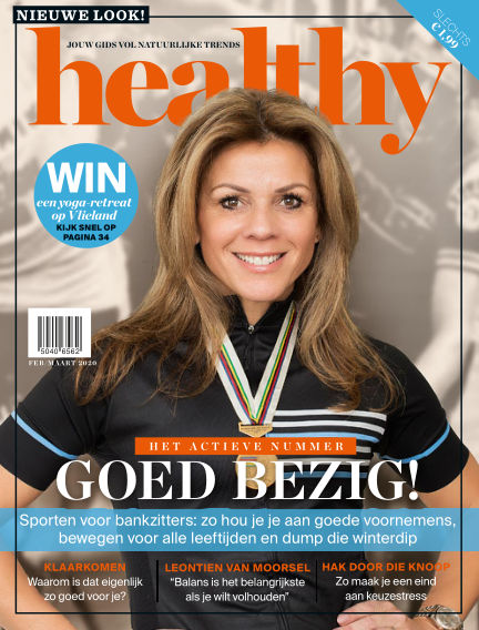 Healthy - NL January 15, 2020 00:00