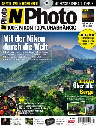 N-Photo N-Photo_05-2019