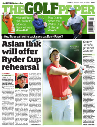The Golf Paper  26th August 2015