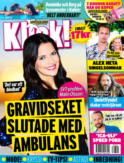 Klick! July 21, 2017 00:00