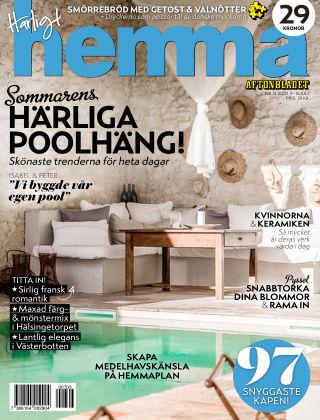 Härligt hemma 2020-07-03