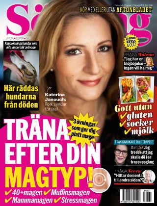 Aftonbladet Söndag 2016-01-31