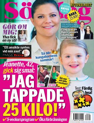 Aftonbladet Söndag 2016-06-05