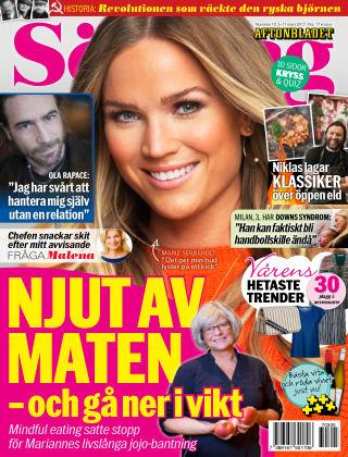 Aftonbladet Söndag 2017-03-05