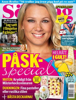 Aftonbladet Söndag 2017-04-09