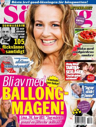 Aftonbladet Söndag 2017-07-23