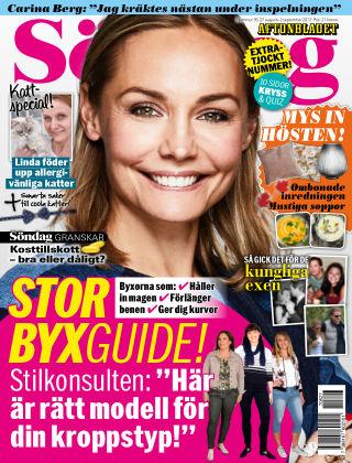 Aftonbladet Söndag 2017-08-27