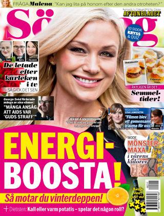 Aftonbladet Söndag 2018-02-11
