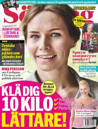 Aftonbladet Söndag 2018-08-12