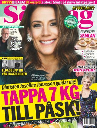 Aftonbladet Söndag 2019-03-03