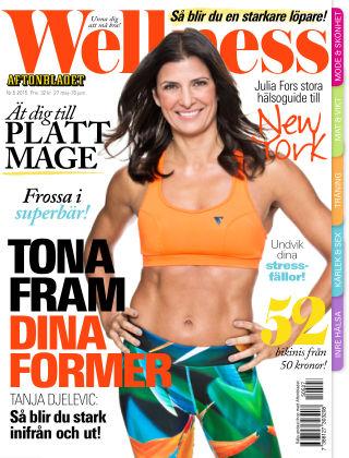 Wellness (Inga nya utgåvor) 2015-05-27