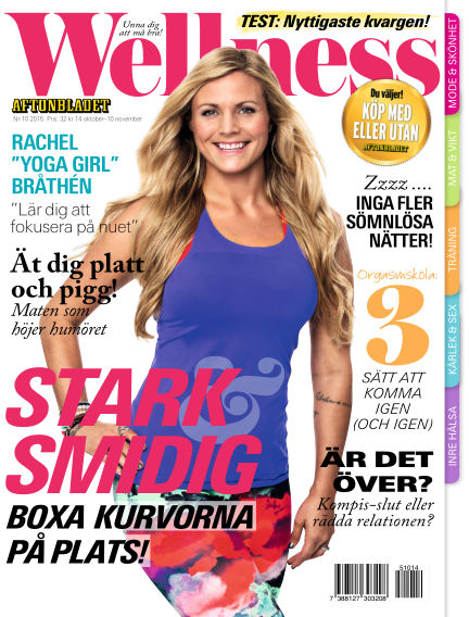 Wellness (Inga nya utgåvor) October 14, 2015 00:00