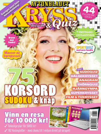 Kryss & Quiz (Inga nya utgåvor) June 15, 2015 00:00