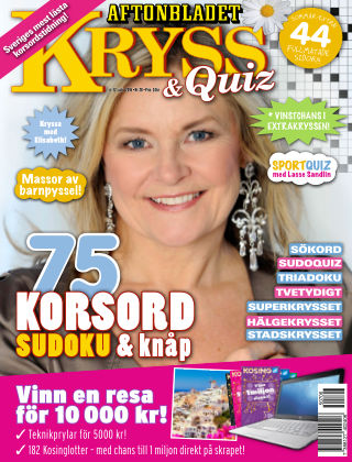 Kryss & Quiz (Inga nya utgåvor) 2015-07-06