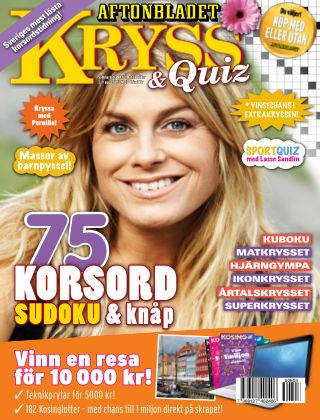Kryss & Quiz (Inga nya utgåvor) 2015-08-03