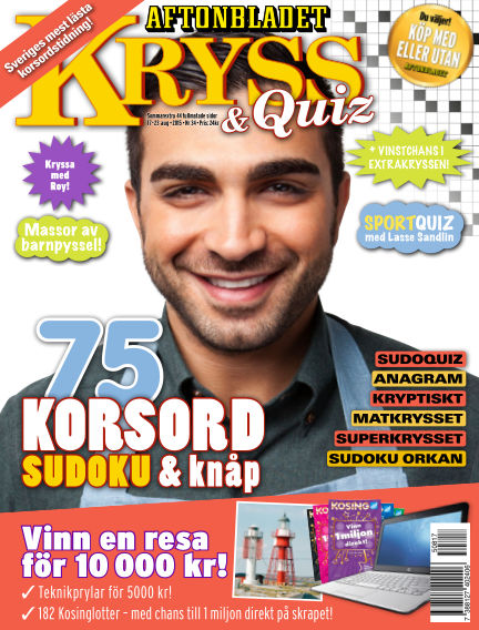 Kryss & Quiz (Inga nya utgåvor) August 17, 2015 00:00