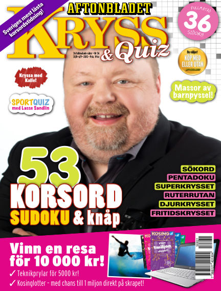 Kryss & Quiz (Inga nya utgåvor) August 31, 2015 00:00