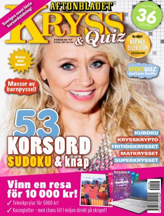 Kryss & Quiz (Inga nya utgåvor) 2015-11-16