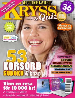 Kryss & Quiz (Inga nya utgåvor) 2015-12-07