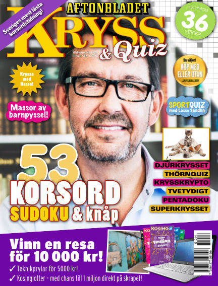 Kryss & Quiz (Inga nya utgåvor) December 14, 2015 00:00
