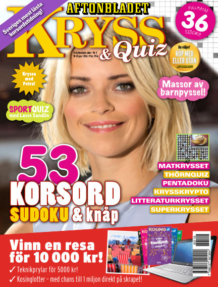 Kryss & Quiz (Inga nya utgåvor) January 18, 2016 00:00