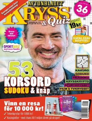 Kryss & Quiz (Inga nya utgåvor) 2016-04-11