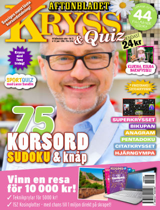 Kryss & Quiz (Inga nya utgåvor) 2016-06-06