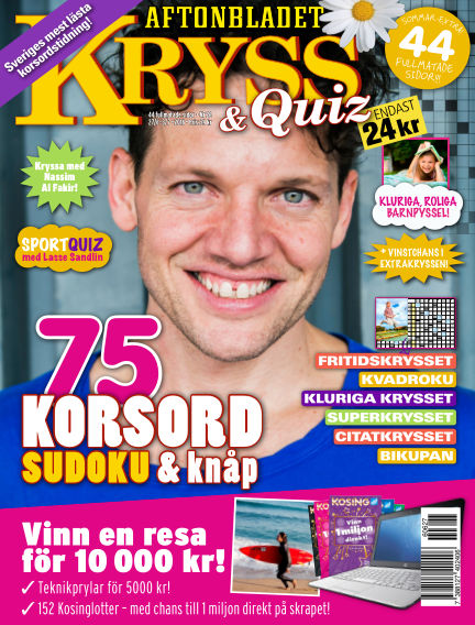 Kryss & Quiz (Inga nya utgåvor) June 27, 2016 00:00