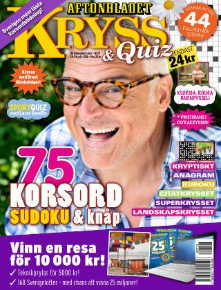 Kryss & Quiz (Inga nya utgåvor) 2016-07-18