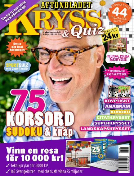 Kryss & Quiz (Inga nya utgåvor) July 18, 2016 00:00
