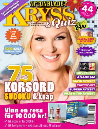 Kryss & Quiz (Inga nya utgåvor) 2016-07-25