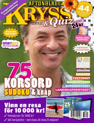 Kryss & Quiz (Inga nya utgåvor) 2016-08-01