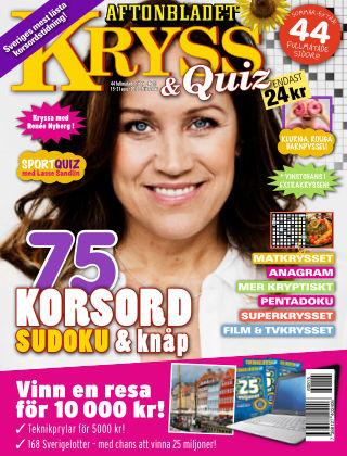 Kryss & Quiz (Inga nya utgåvor) 2016-08-15