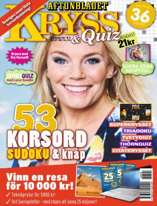 Kryss & Quiz (Inga nya utgåvor) 2016-08-29