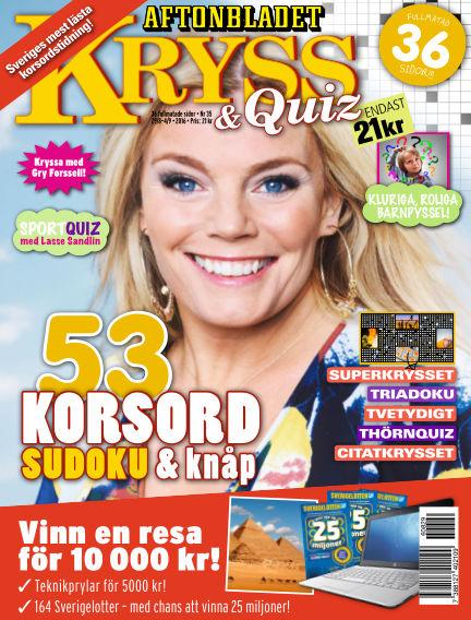 Kryss & Quiz (Inga nya utgåvor) August 29, 2016 00:00
