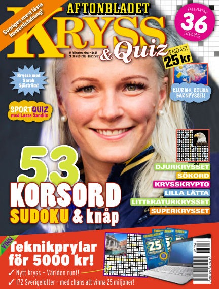 Kryss & Quiz (Inga nya utgåvor) October 24, 2016 00:00