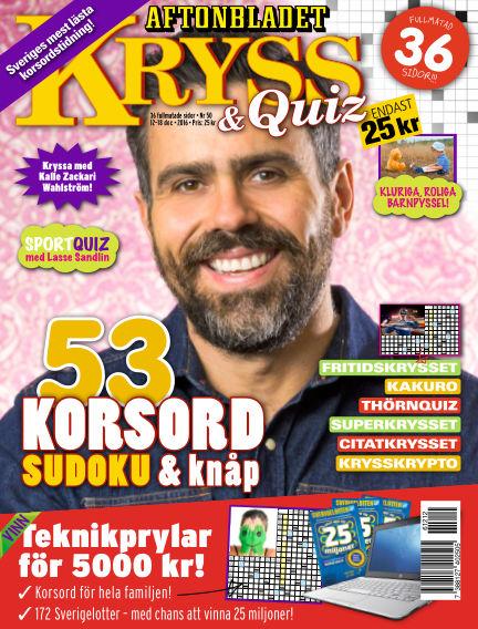 Kryss & Quiz (Inga nya utgåvor) December 12, 2016 00:00