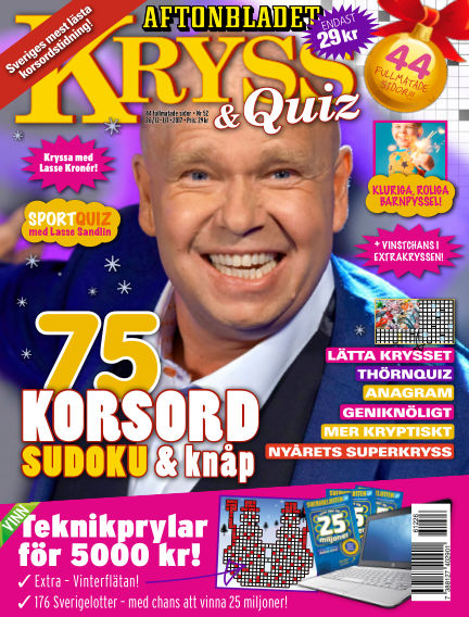 Kryss & Quiz (Inga nya utgåvor) December 26, 2016 00:00